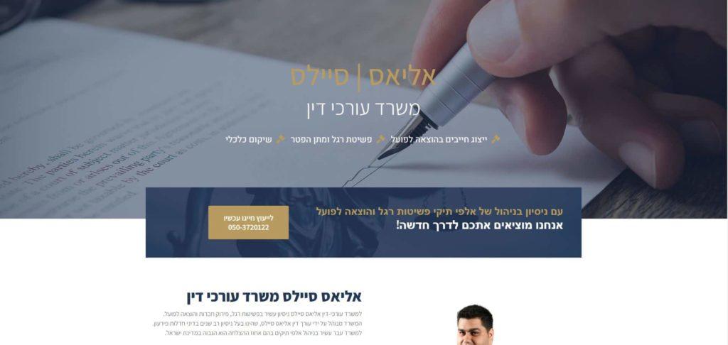 hadlut.com