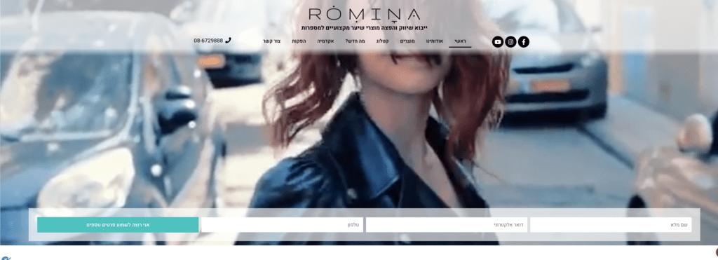 Romina - מוצרי שיער